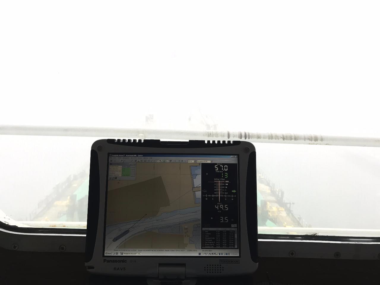 PPU Nebbia